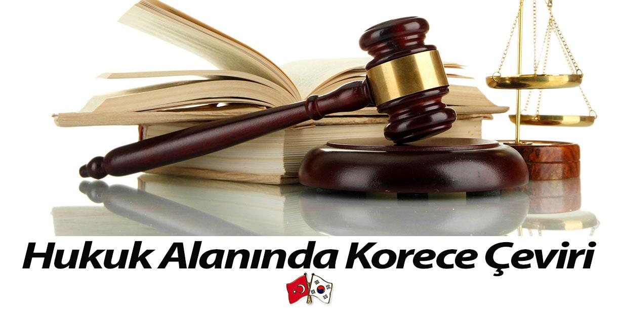 hukuk alanında korece çeviri